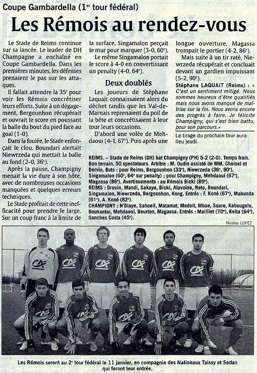 Coupe Gambardella : Reims - Champigny FC